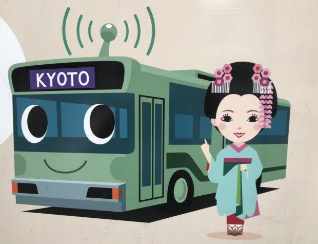 Geisha mit Bus in Kyoto