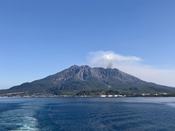 Vulkan Sakurajima in Japan